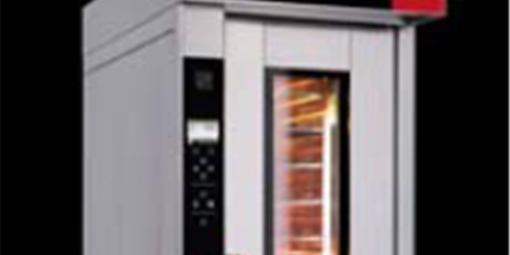 SALVA Metro oven vaste kar